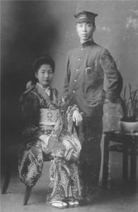 11 宮本武の輔・中路幸子の婚約時代