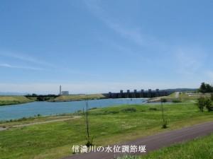8 信濃川水位調節堰