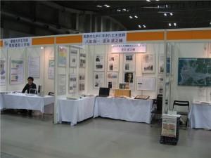 2007/11/16建設フェア武之輔パネル展示