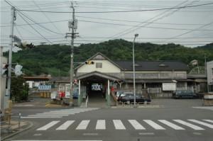 伊予鉄道 高浜駅