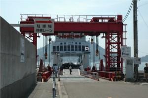 高浜港フェリー桟橋