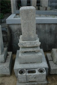 宮本武之輔の両親の墓