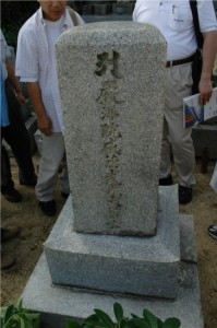 宮本武之輔の墓