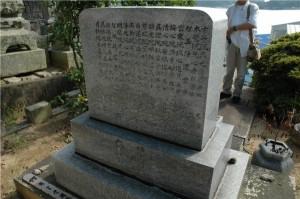 宮田家の墓
