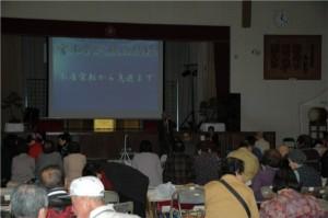 興居島文化祭での講演