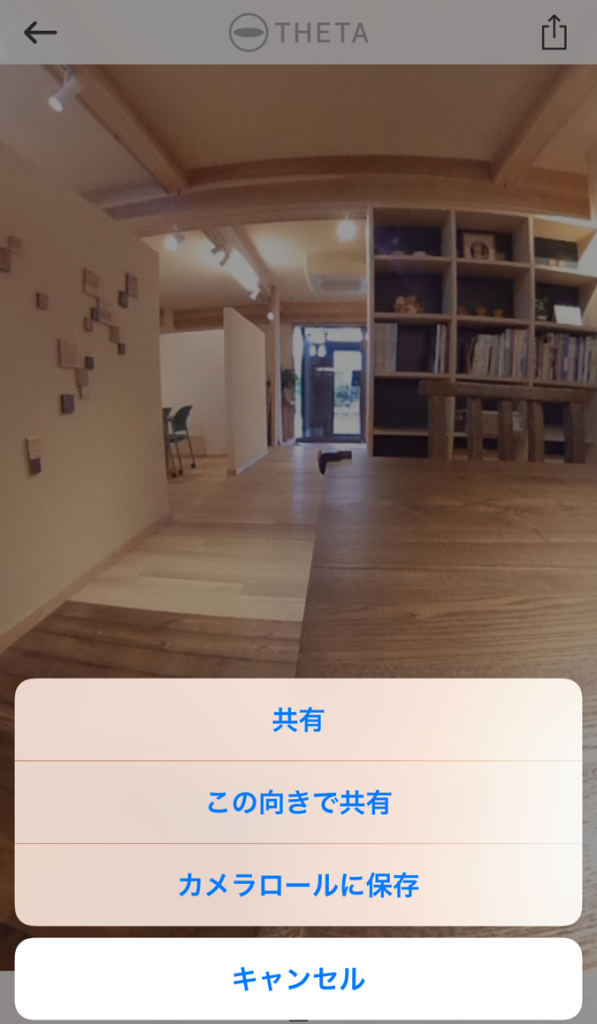 360_app2