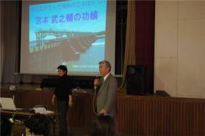 2009/11/03興居島での講演会1