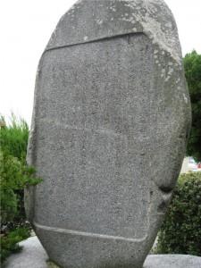 9 興居島由良にある宮本武之輔の顕彰碑