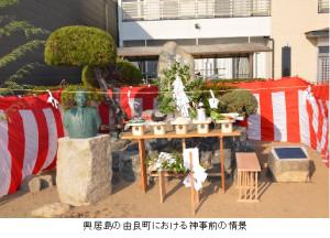興居島の由良町における神事前の情景