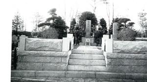多摩霊園の武之輔の墓